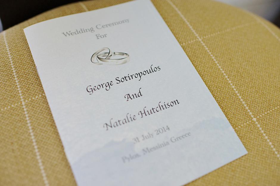 wedding invitation at costa navarino wedding
